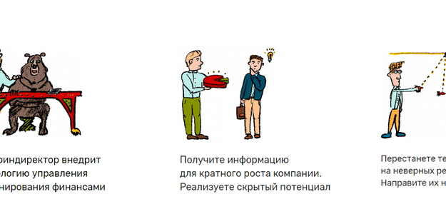 Как быстро развить бизнес: советы от владельца компании «Нескучные финансы» Александра Афанасьева