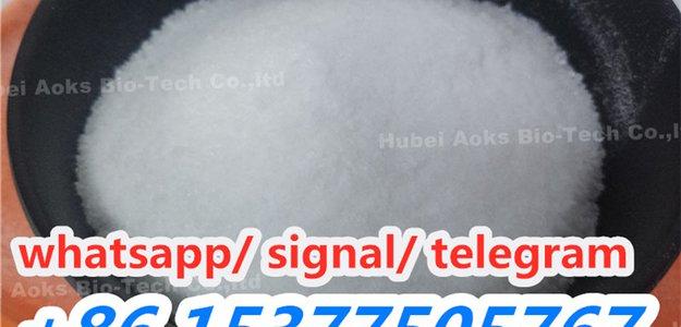 levamisole, buy levamisole, levamisole powder, levamisole hcl, sales15@aoksbio.com