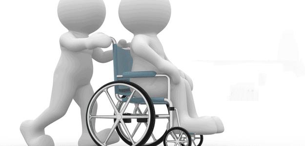 Доступность МКД для маломобильных групп населения