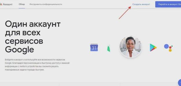 Как добавить организацию в Google Мой Бизнес?