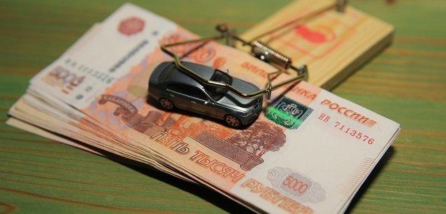Страхование остается болевой точкой для клиентов банков