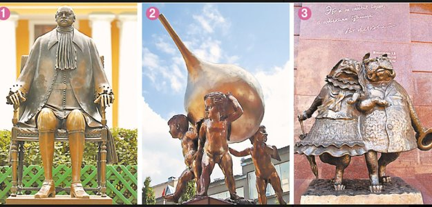 Какой памятник в России признали самым забавным?