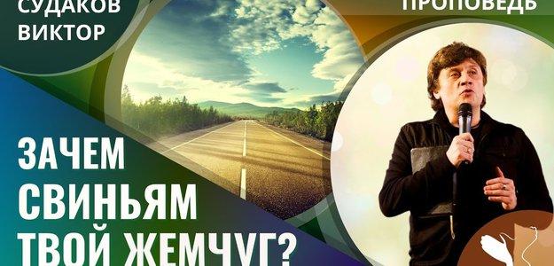 служение онлайн ЕКБ тема по дороге разочарований | церковь Новая Жизнь Екатеринбург | настроение внимателен ▶ 🔔