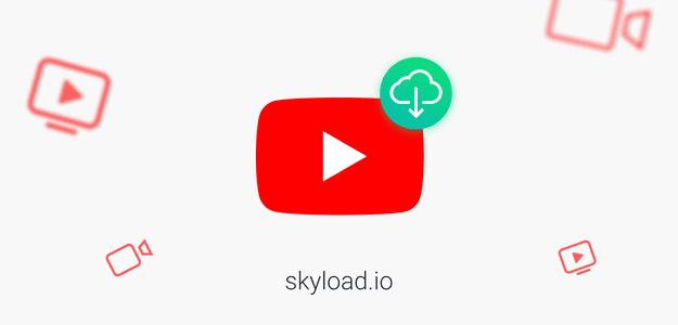 Скачать видео с YouTube с помощью расширения Skyload / Как скачать видео с YouTube