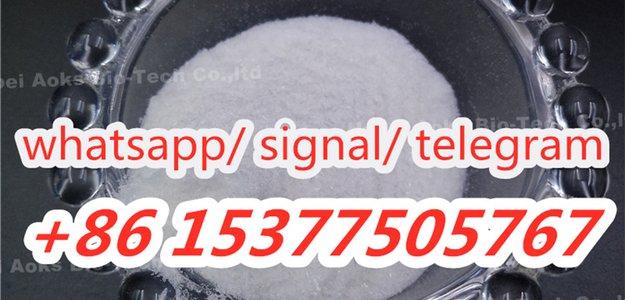 tetramisole hydrochloride / tetramisole hcl supplier cas: 5036-02-2, sales15@aoksbio.com