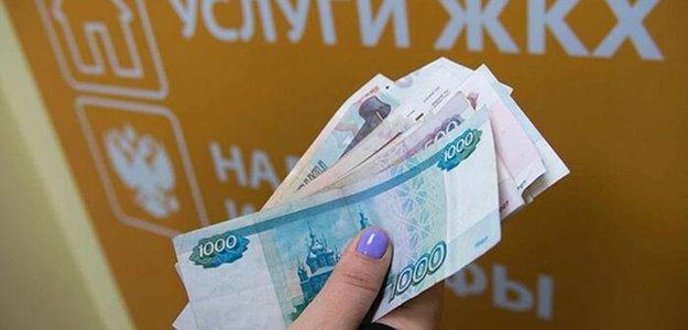 Новые собственники и старые долги за ЖКУ прежних хозяев
