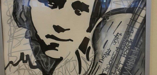 III международный арт-фестиваль памяти Владимира Высоцкого