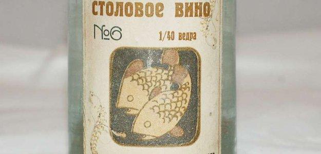 Полугар или хлебное вино