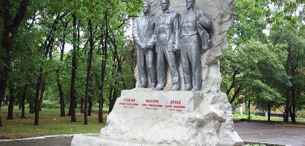 Воспоминания о Донецке