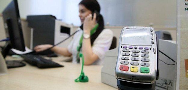 Помощь сотрудника банка в оформлении кредита: стоит ли соглашаться?