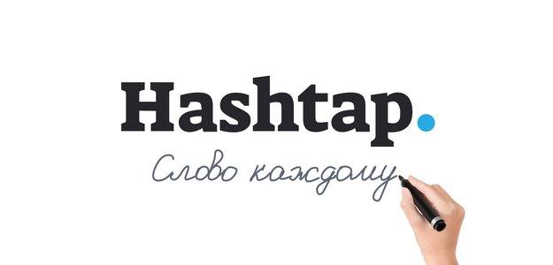 Что такое Hashtap.com? Полное руководство по социальной сети
