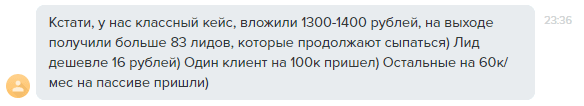 Как найти клиентов в SMM продвижение с бюджетом 1000 рублей