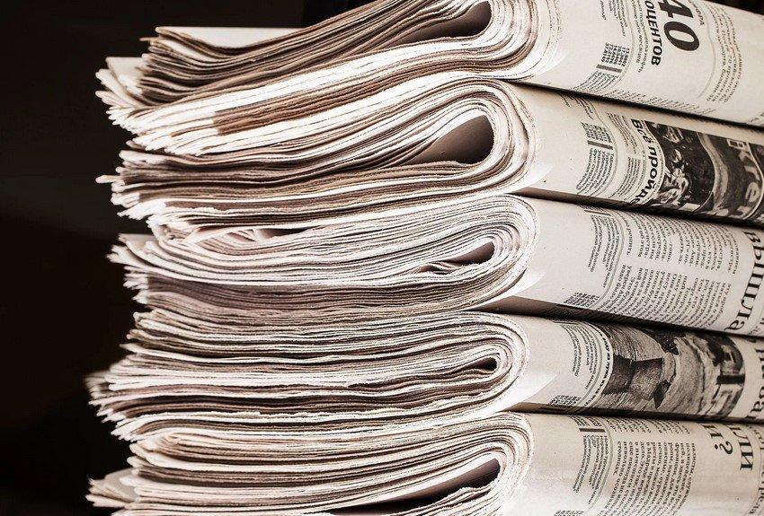 В пресс-службе Евгения Пригожина попросили некоторые СМИ не вводить читателей в заблуждение