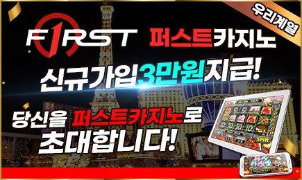 Web-Based Gaming With The Korean Woori Casino