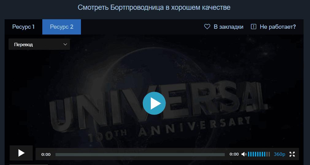 Казино смотреть онлайн кино в хорошем качестве hd 1080 бесплатно