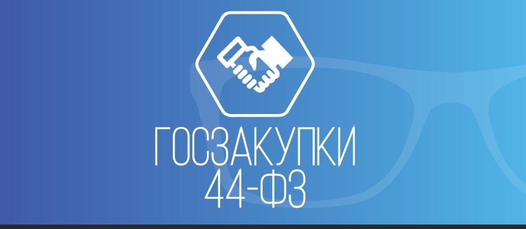 Эксперт рассказал о большом количестве нарушений в сфере госзакупок в Краснодарском крае