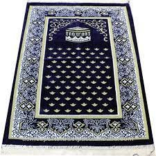 Muslim Prayer Mats - An Important Part of Your Home